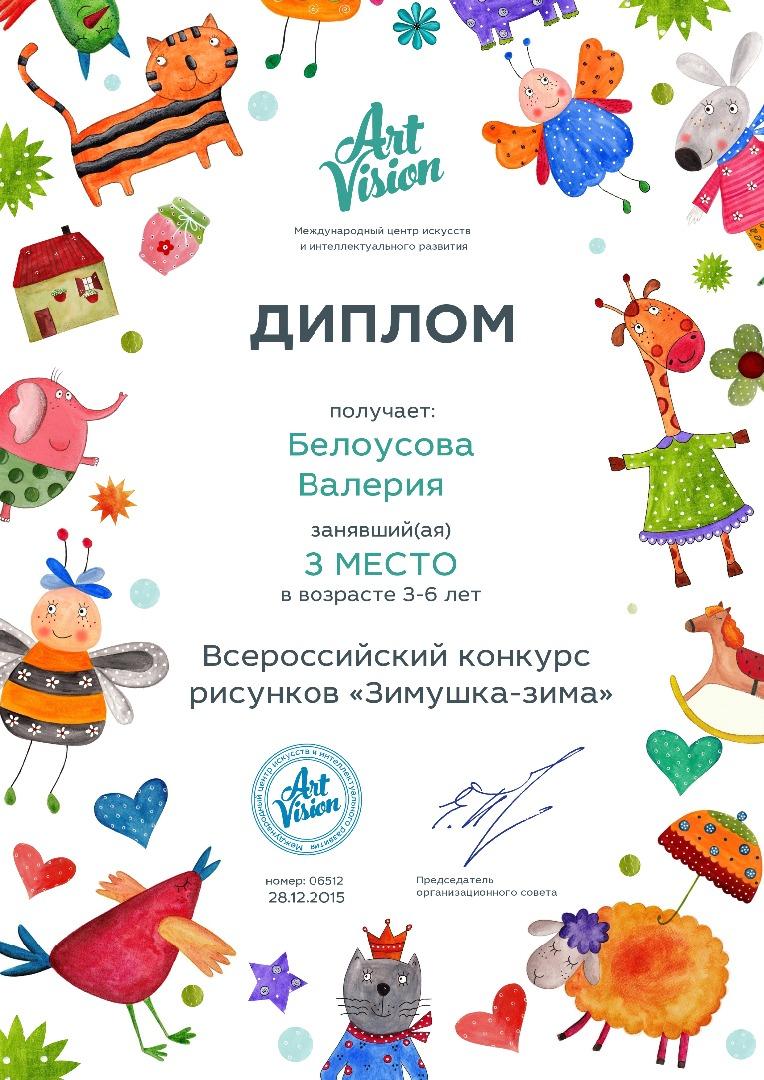 Конкурсы для дошкольников рисунков всероссийские