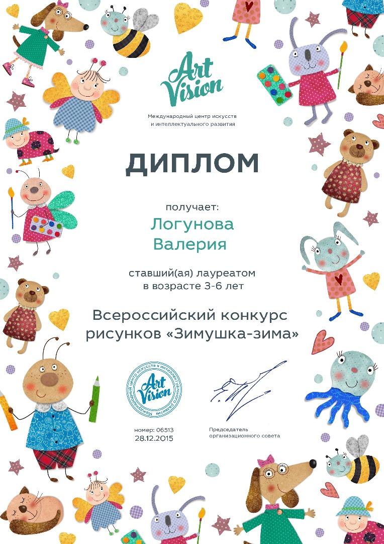 Положение конкурс рисунков для детей 2017